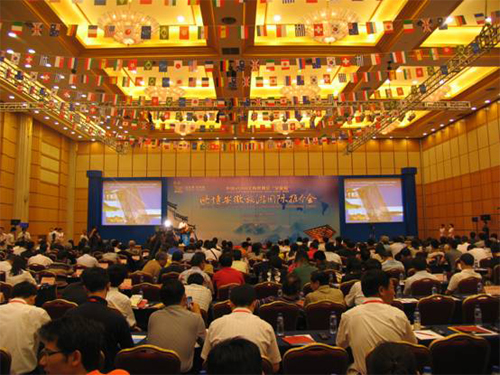 Anhui Tourism Promotion Conference attracts overseas visitors